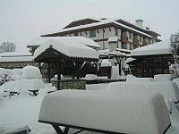 Tanne Hotel hotel bansko