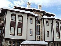 Valentina Heights Chalet hotel bansko